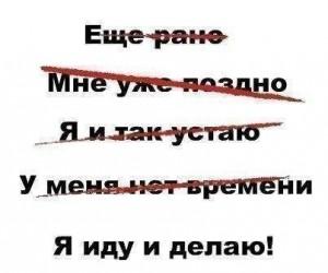 581479_517345495002711_1199418265_n