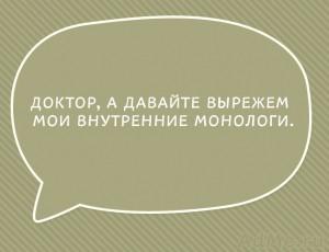 СЛАЙД КАКУШКИ