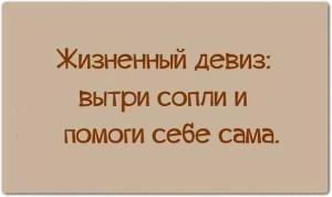 СЛАЙД САМА
